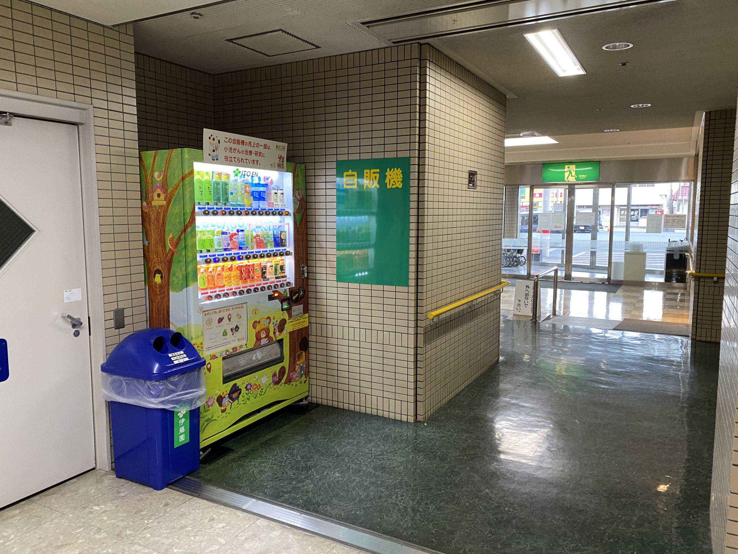 【藤掛病院 様】 (岐阜県 )
