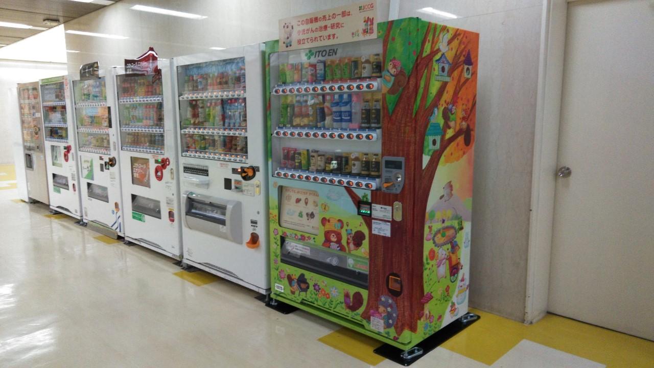 【獨協医科大学病院】(栃木県) 1階