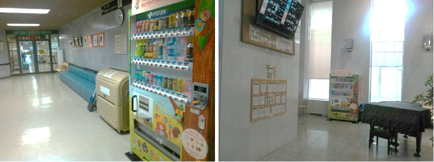 【京都大学医学部附属病院】(京都府)外来1階・北病棟3階 設置