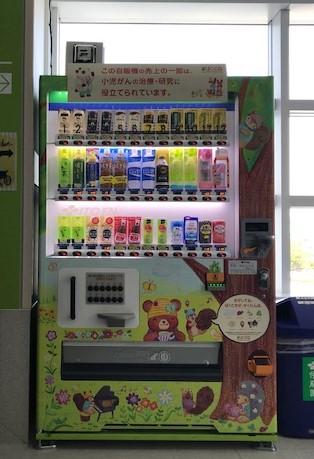 【三重大学医学部附属病院】(三重県)