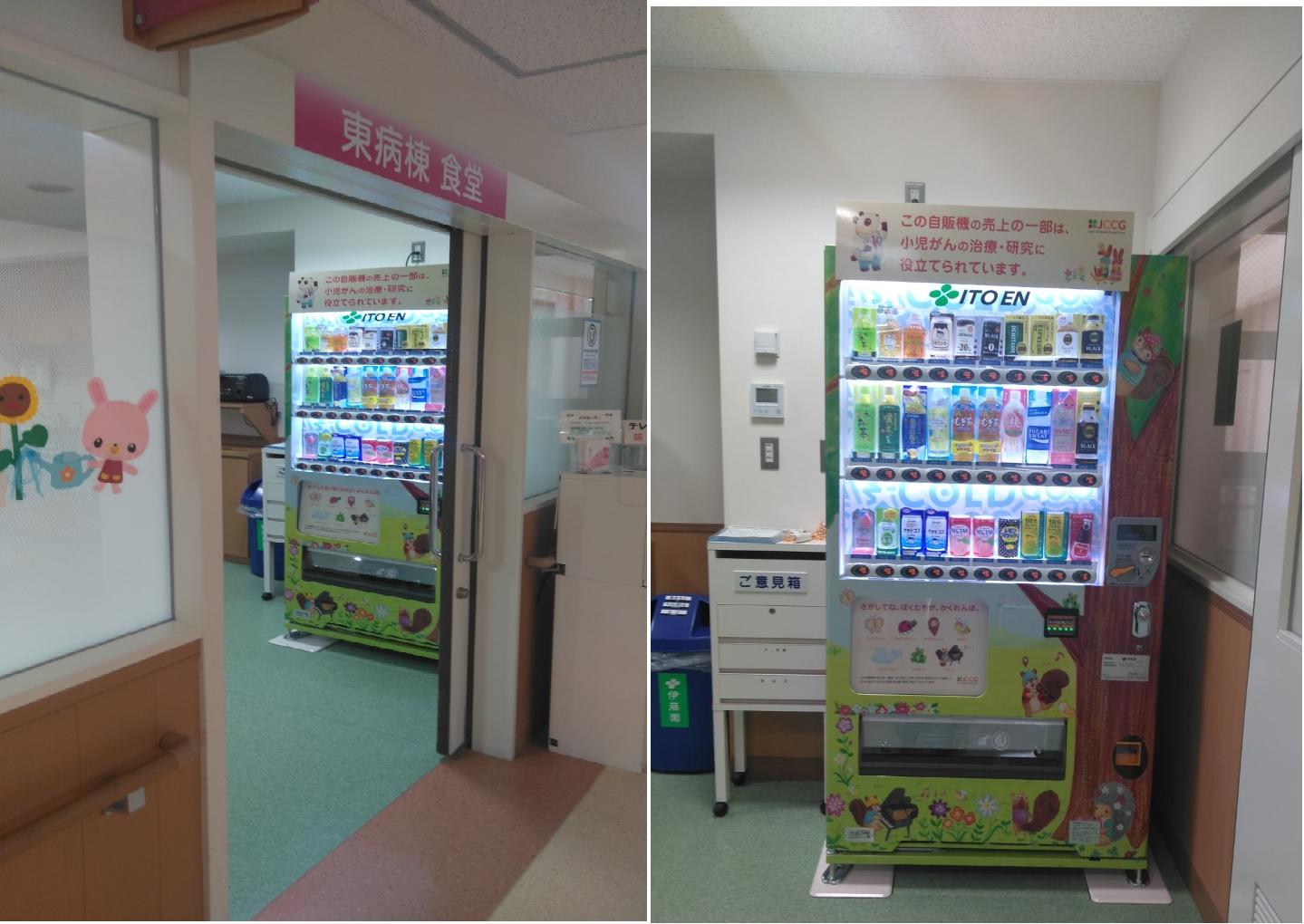 【大分大学医学部附属病院】(大分県)4階東病棟