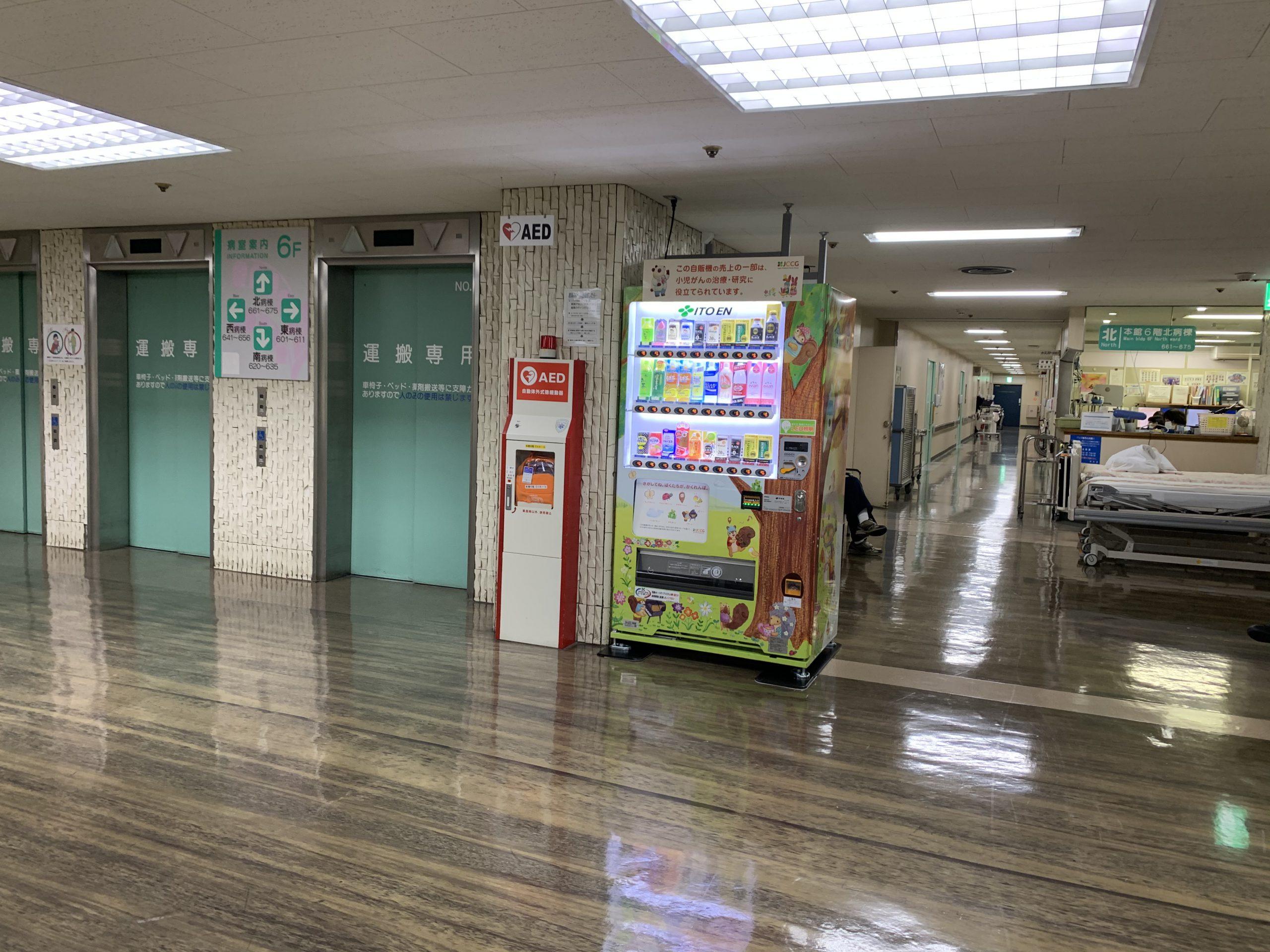 【聖マリアンナ医科大学病院】 (神奈川県) 6階小児科