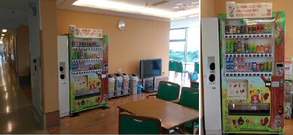 【滋賀医科大学病院】(滋賀県)病棟5階ディルーム