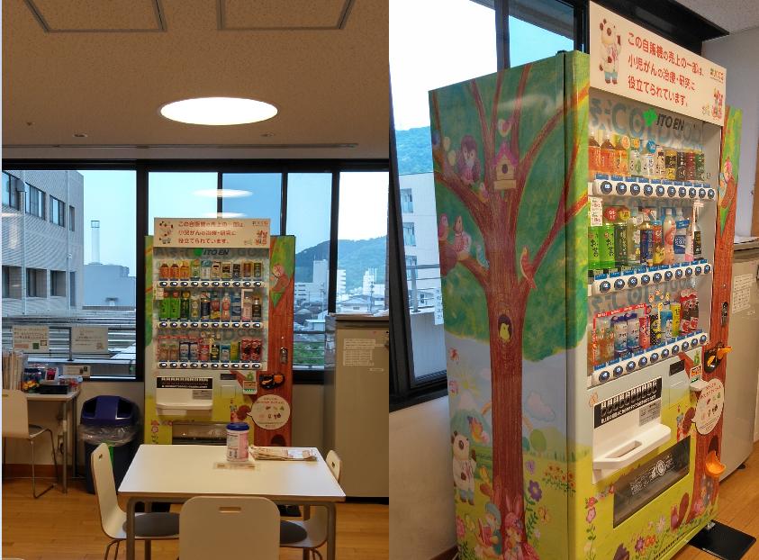 【徳島大学病院】(徳島県)西病棟3階